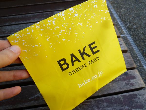 bake-08