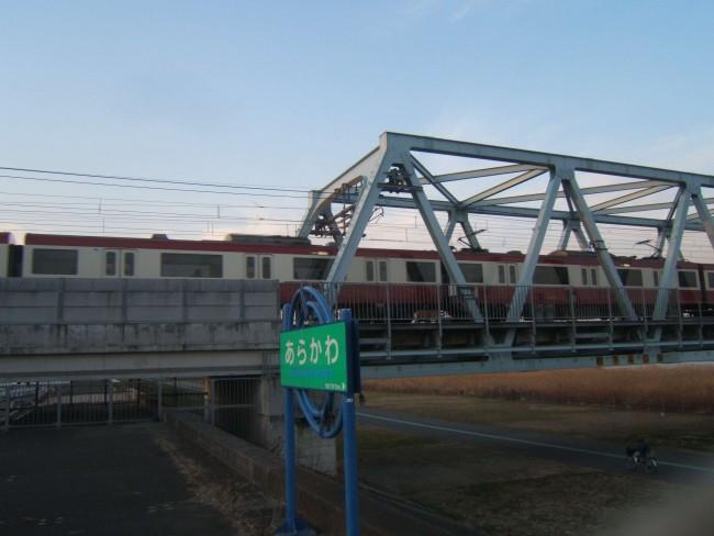 2007_0128京都の晩秋0110