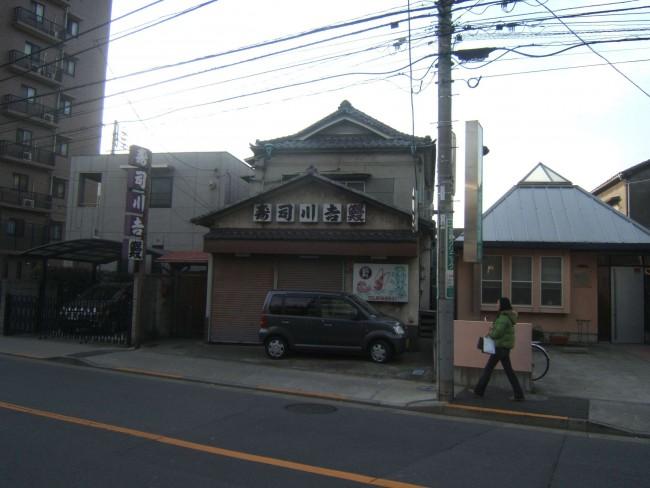 2007_0128京都の晩秋0098