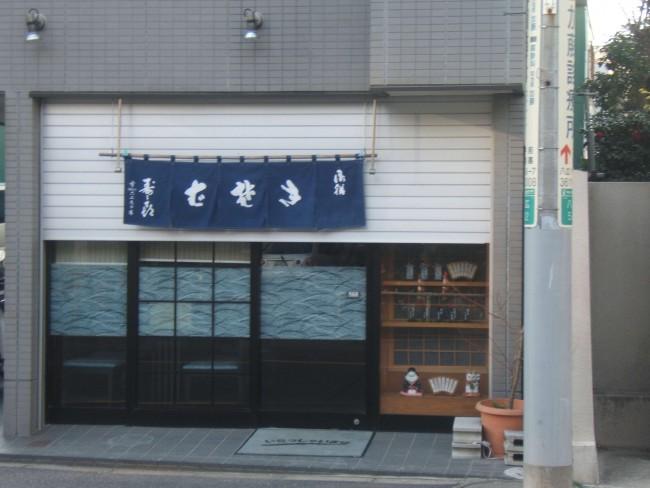 2007_0128京都の晩秋0106