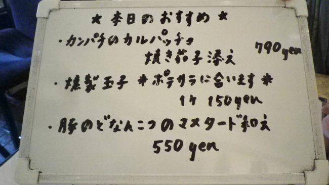 IMGP8065