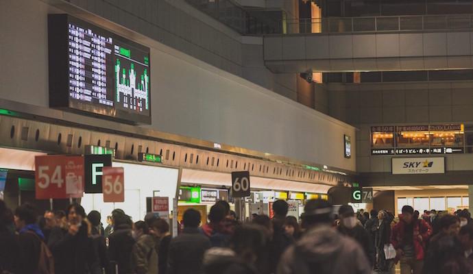 情報 羽田 空港 国際線 発着 羽田、20年夏に発着枠3.9万回増、配分は「遅くとも10月上旬」