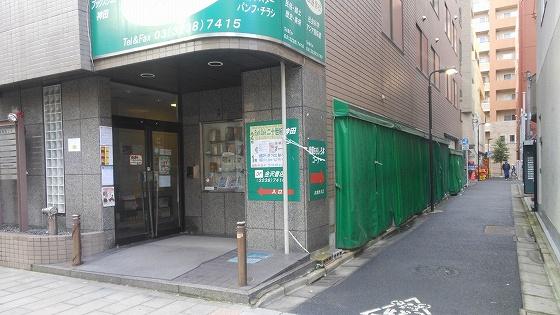 神田の古書店街