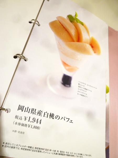 takano-02