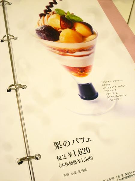 takano-03