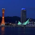 神戸観光おすすめスポット 観光・グルメ・ショッピング