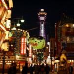 こてこて大阪へ!通天閣周辺でディープな大阪を楽しもう