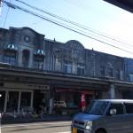 日本唯一の集まる豊岡市!!カバンにお菓子、温泉に地球?!を満喫できる町!!