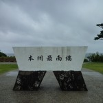 近大マグロを食べに本州最南端「潮岬」を目指す