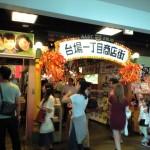 お台場は中高年も楽しめるスポットがいっぱい 昭和レトロを満喫できるお台場を歩く