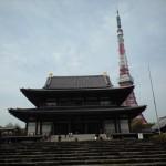東京の定番観光スポット、増上寺と東京タワーをしゃぶり尽くす旅 東京都港区を歩く