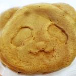 【上野】全国のコージーコーナーでここでしか食べられない!超キュートなパンダ焼きの秋冬限定フレーバー