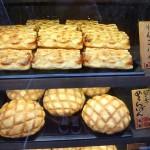 【浅草】じゃんぼめろんぱんが有名な花月堂のもうひとつの名物!特製りんごパイが正当派で美味しくてオススメ