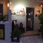 石垣島の夜は「南ぬ島へんり~」でグルメを堪能!