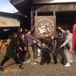 【岐阜県のゲストハウス_笑び】様々な遊びを提供してくれる格安で宿泊可能な宿