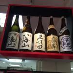 北陸四県が大阪に勢ぞろい!北陸四県食べ歩き飲み歩きフェアで、ぎゅっといいとこどりをしよう