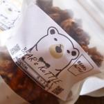 【池袋】シンプルで可愛いクマさんのラベルが超キュート!BEAR's KeTTLEのポップコーンが安くて美味しい