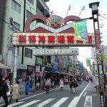 ソメイヨシノ発祥の地とおばあちゃんの原宿・巣鴨地蔵通り商店街 東京都豊島区を歩く