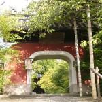 リレー徘徊11 京都 稲荷山西麓の深草を歩く(お寺編)