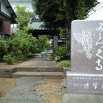 城下町・小田原の歴史、文化に触れ合う旅 神奈川県小田原市の文学・歴史散歩