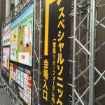 ほたるまちで開催されたフードイベント「フードソニック」で関西の名店を食い尽くせ!