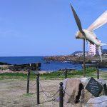 千葉県の房総半島最南端 野島埼で太平洋に囲まれる!