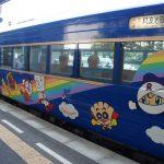四国を走る夢の列車!子どもの憧れ「アンパンマン列車」に乗ってみた。