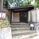 「放浪記」の作家・林芙美子記念館と住宅街に点在する神社仏閣をめぐる旅 東京都新宿区・中野区