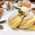<表参道>パクパク食べれる!ふわっふわの幸せのパンケーキ