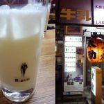 【金町】古典銭湯で無料サウナ…からの…飲み屋天国で焼酎の牛乳割り!?