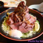 お肉の雪崩に気をつけろ!和食レストラン「夢庵」が期間限定で「特盛り炙りローストビーフ丼」を発売!