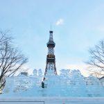 冬の札幌の一大イベント「さっぽろ雪まつり」を見にいこう!