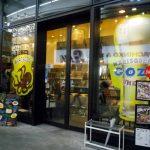 【大阪・梅田】食って飲んで寛げる店。Vamos!「Marisqeria Gozo Umeda」