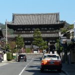 リレー徘徊38:京都御室・仁和寺・御殿の庭編1