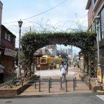 東京の下町情緒と歴史・文化に触れる旅 東京都荒川区を歩く