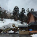 北の国からでお馴染みの「富良野」にある雪景色も堪能出来る露天風呂