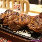 肉納め・肉初めにぴったり!ステーキガストの「超希少!イチボの熟成赤身ステーキフェア」開催中!