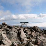 那須高原の雲海が絶景!ロープウェイで1時間で行ける茶臼岳の頂上