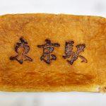 【東京駅】エキュート東京限定!人気のレンガパンに苺味が登場、東京あんぱん豆一豆