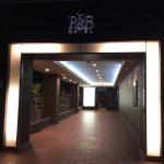 熊本観光やビジネスにも最適な、市内中心のビジネスホテル「R&Bホテル」