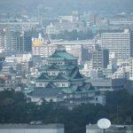 独特の文化圏・名古屋!未来の首都となるか!?~その2