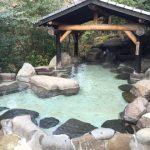 【熊本】川のせせらぎを聞きながら露天風呂をひとり占め出来る菊池温泉