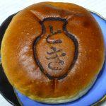 【岐阜県】全国展開しているパン屋さんだけど、ご当地パンがあるって本当?Delifrance(デリフランス) 土岐プレミアムアウトレット店