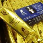 【名古屋】東海地区を代表するスイーツ店、シェ・シバタの名古屋土産を買ってみた