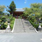桜も楽しめる河内三太子の一つ、聖徳太子の墓所がある大阪・叡福寺