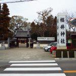 大阪・堺の唯一の国宝!アイドル・ファンも訪れる櫻井神社