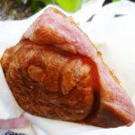 【上野】苺が美味しい季節です!期間限定ストロベリーショコラ味のクロワッサンたい焼き
