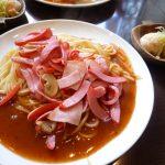 【名古屋】名古屋グルメを食べたい!という希望を叶えるべく、スパゲッティ・ハウス ヨコイ 錦店へ行って来た