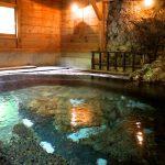 秘湯シリーズ17〜深山の谷間に透明豊富な源泉が湧く、福島県甲子温泉大黒屋〜