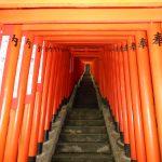 国会周辺から赤坂・乃木坂周辺の観光スポットを巡る旅 東京都千代田区・港区を歩く